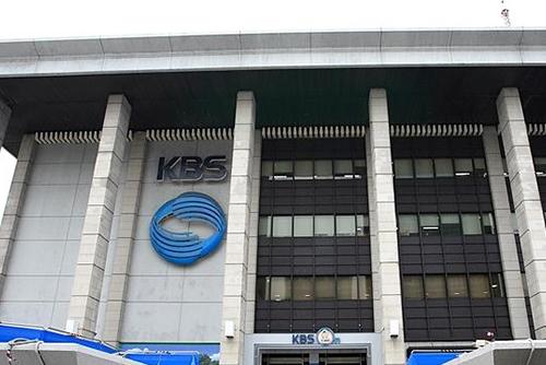 """""""KBS 수신료 체납 가산금 2% 포인트 감소…선납 할인제도 활성화"""""""