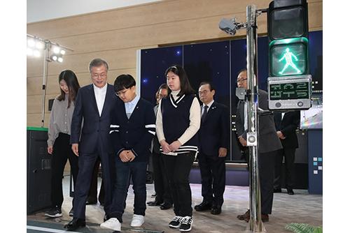 Công bố kế hoạch triển khai dự án thành phố thông minh tại Sejong và Busan