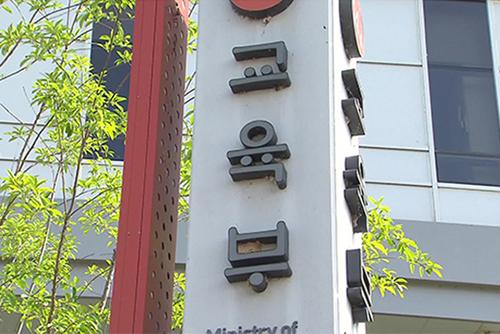 교육부 대학 오리엔테이션 점검…'1일 오리엔테이션' 요청