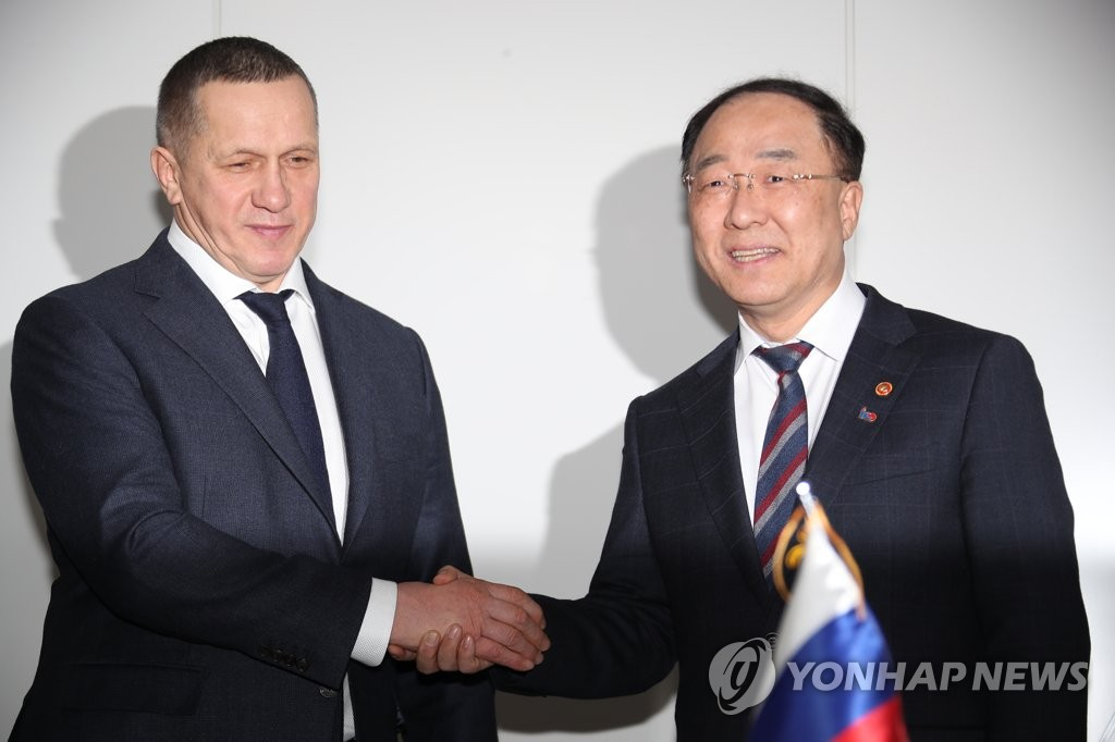S. Korea, Russia Sign Action Plans on 9 Bridges of Cooperation