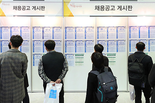 S. Korea's Unemployment Rate Hits 9-Year High in January