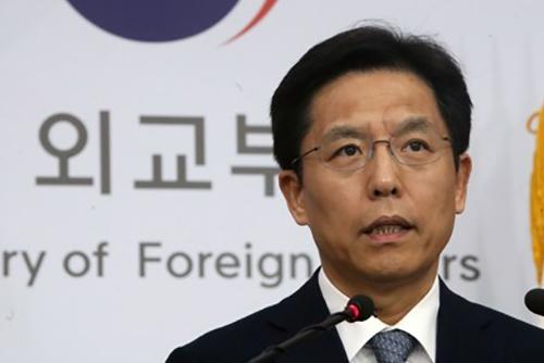 韓国外交部 「心を込めた姿勢を見せることが必要」文議長発言で