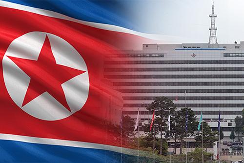 북한, 우리 군 당국 비난…'합참의장 부대 방문' 문제삼아