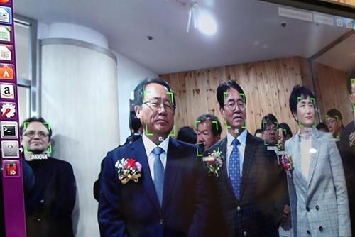 Le gouvernement va aménager des « cités intelligentes » à Sejong et Busan