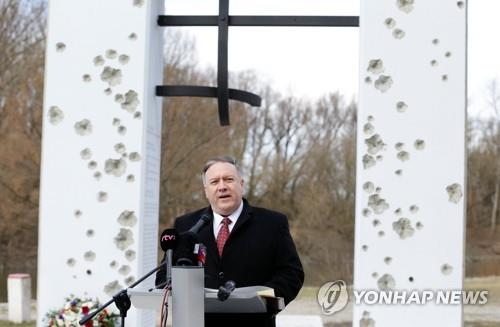 Pompeo Hopes for 'Substantial Progress' in Second Summit