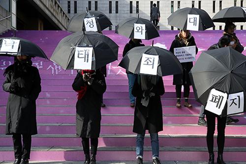 En Corea se practican unos 50 mil abortos al año