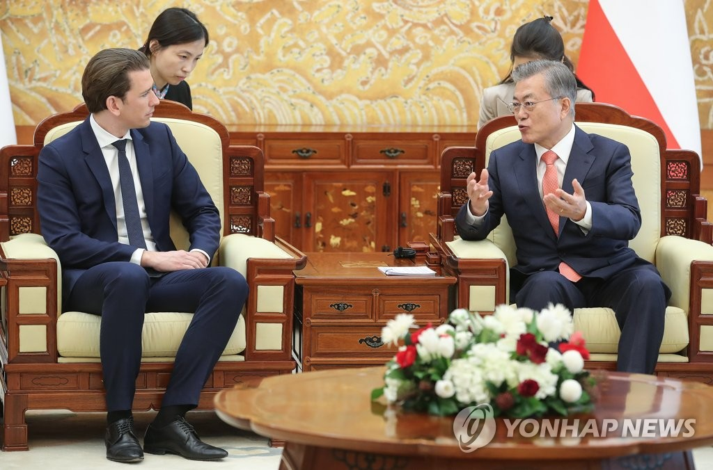Leaders of S. Korea, Austria Discuss Denuclearization, Arms Reduction