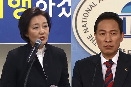 Moon Jae-in devrait procéder à un remaniement ministériel partiel début mars