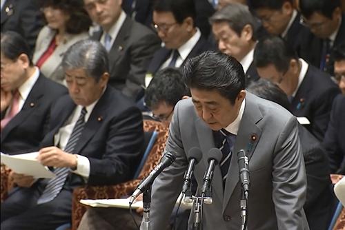 آبيه ينتقد بشدة تصريحات رئيس البرلمان الكوري حول ضرورة اعتذار إمبراطور اليابان