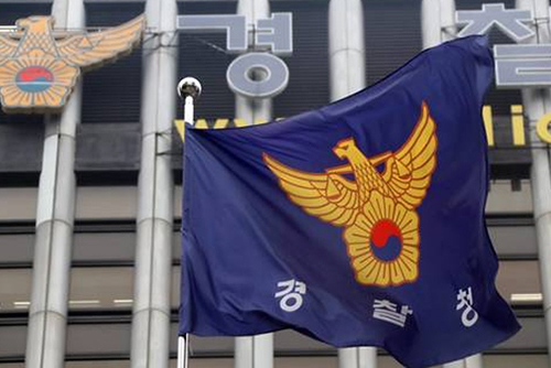 Ranking Police Officer Questioned in Burning Sun Scandal