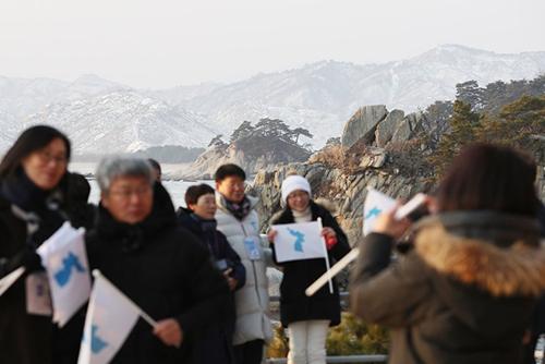 Hai miền Nam-Bắc giao lưu chào năm mới tại núi Geumgang