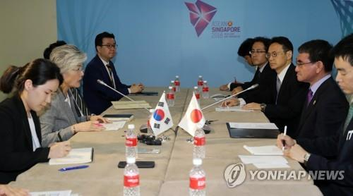 S. Korea, Japan Foreign Ministers to Meet Friday