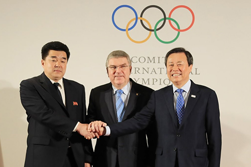 Two Koreas, IOC to Finalize Details for Joint Teams at 2020 Summer Olympics