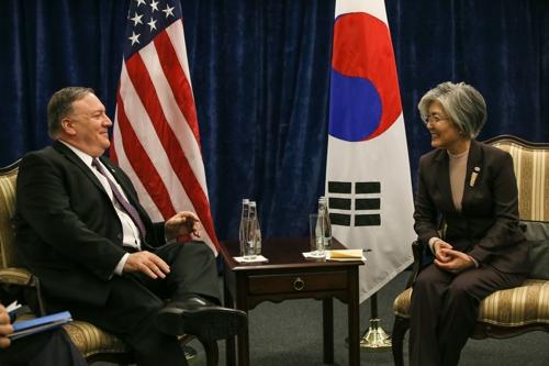 Top Diplomats of S. Korea, US Hold Talks Ahead of 2nd Trump-Kim Summit