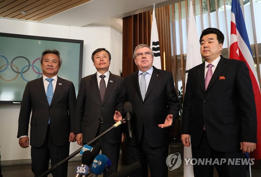 JO 2020 : les deux Corées vont former des équipes conjointes dans quatre disciplines