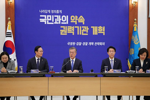 Moon Urges Active Reform of Law Enforcement and Intelligence Agencies