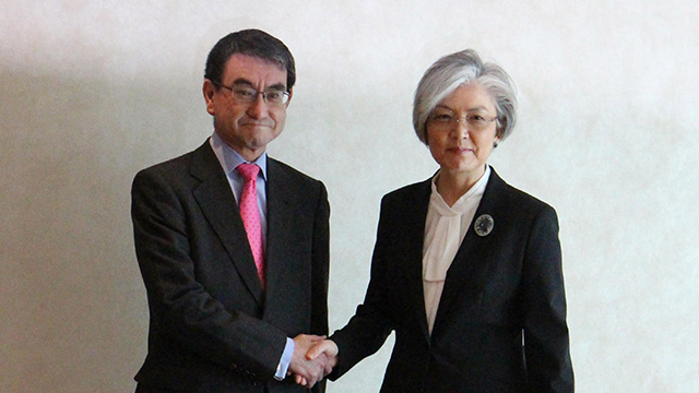 'Japan's Top Diplomat Expresses Regret over S. Korean Assembly Speaker's Remarks'