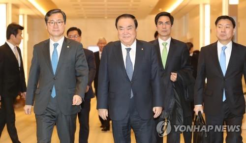 S. Korean Parliamentary Leaders Return from US Trip Ahead of Summit