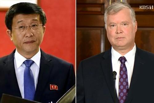 Sommet de Hanoï : les délégations de Washington et de Pyongyang reprennent leurs réunions de travail