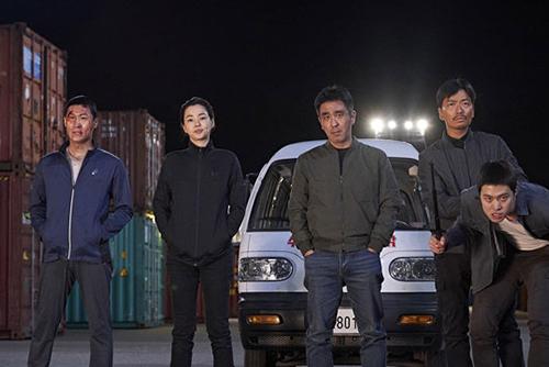Фильм «Экстремальная работа» стал вторым по популярности в истории корейского кинематографа