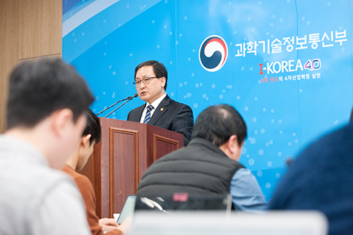 Gov't to Invest 3 Trillion Won in Biotech This Year