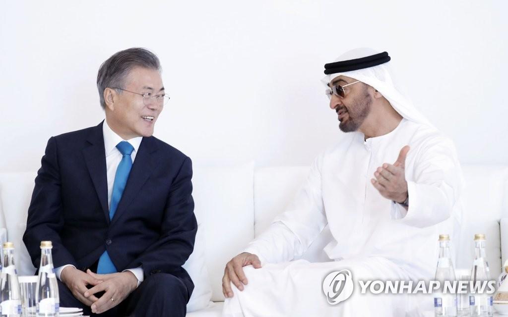 Hội nghị thượng đỉnh Hàn-UAE tại Seoul vào cuối tháng 2