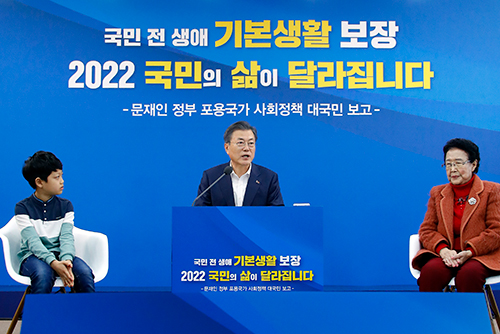 Moon Affirms Goal to Build Inclusive Nation by 2022