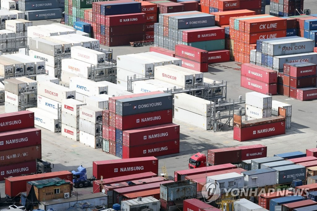 S. Korea's Exports Prices Fall to 27-Month Low in January