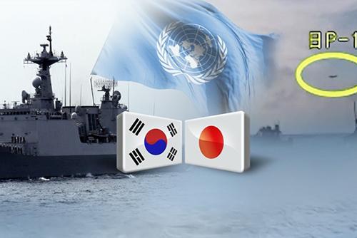 La Corée du Sud participe à une rencontre organisée par les forces maritimes nippones