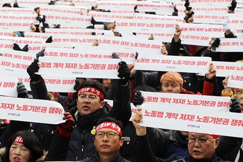 Профсоюзы выступают против поправок правительства в Закон о трудовых нормах