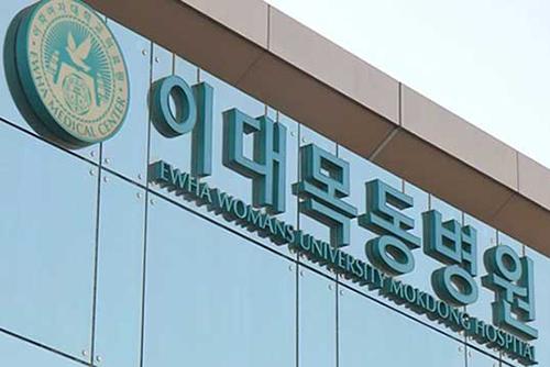 Medizinisches Personal nach Säuglingstoden in Ewha-Krankenhaus freigesprochen