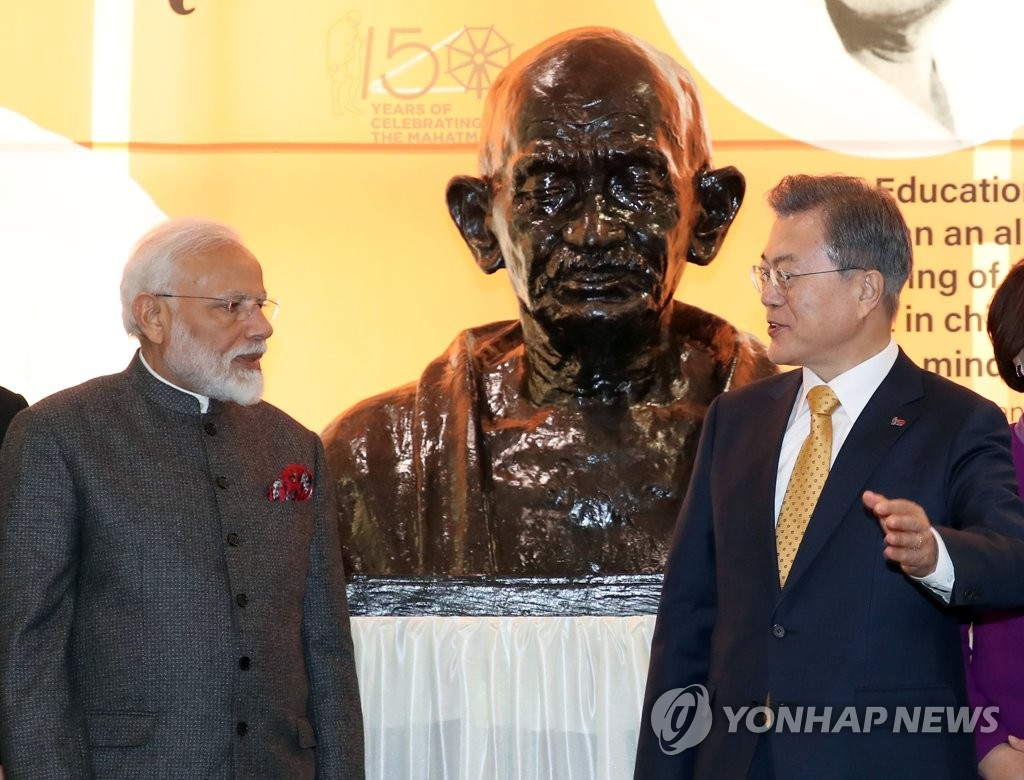 Moon Cherishes Gandhi's Legacy with Visiting Indian PM Modi