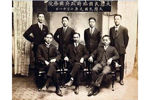 大韓民国臨時政府樹立100年の記念式典 11日にソウルで
