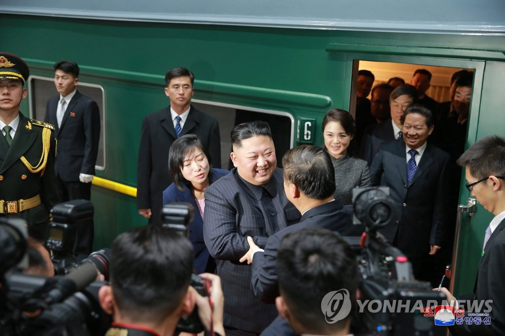 Signs of Restriction in Chinese City Observed Amid Speculation Over Kim's Train Journey
