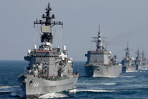 Japan to Skip Busan Portion of Maritime Exercise