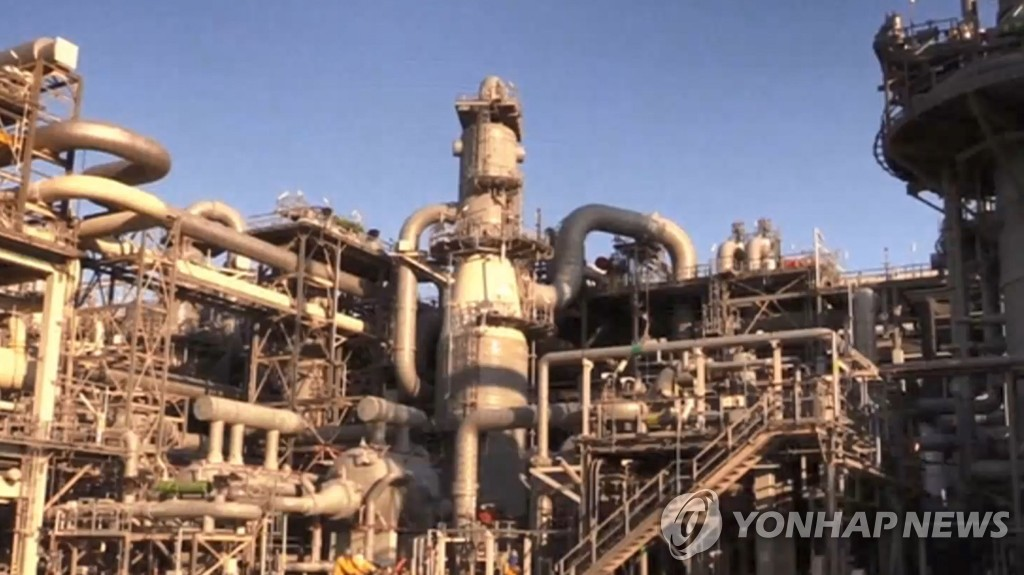 S. Korea's Producer Prices Drop for Fourth Consecutive Month in January