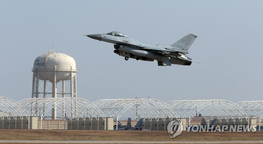S. Korean Fighter Jet Crashes into Yellow Sea, Pilots Rescued