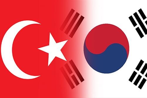 РК и Турция развивают экономическое сотрудничество