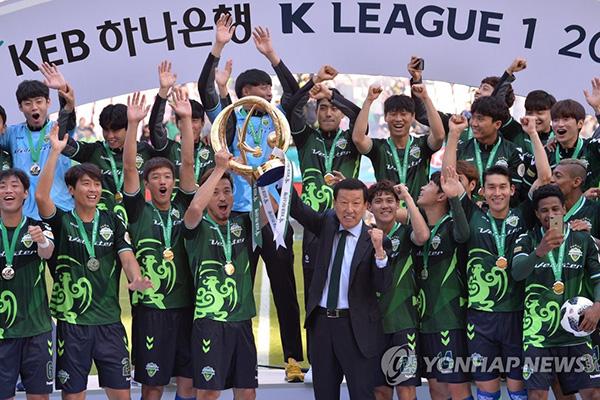 K League Kicks off 2019 Season