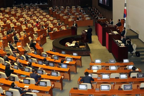 Extra Parliament Session to Open at Request Of 4 Major Parties