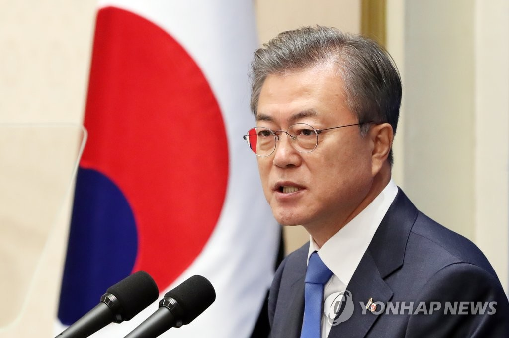 Moon Briefed on N. Korea's Threat to Scuttle Nuclear Talks with US