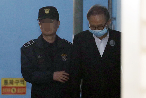Fmr Pres. Lee to Serve Prison Term from Monday