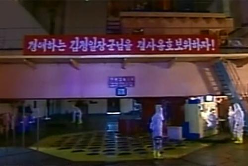 北韓 寧辺核施設の火力発電所を2月から再稼働 核燃料抽出に関連か