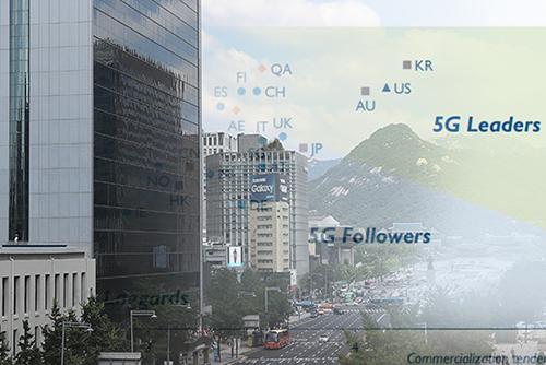 5G商用化のリーダーシップ 韓国が世界トップ