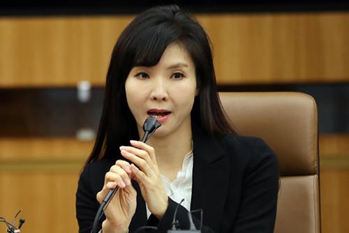 #MeToo : la procureure Seo Ji-hyeon reçoit le prix du mouvement féministe de l'année