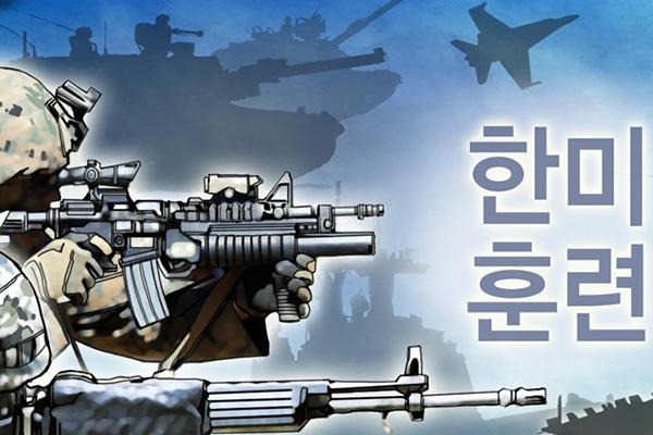 Минобороны РК: Южнокорейско-американские военные учения не нарушают межкорейских договорённостей