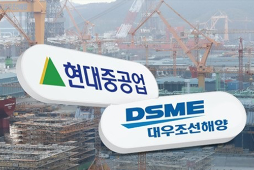 Hyundai Heavy Signs Deal to Take over Daewoo Shipbuilding