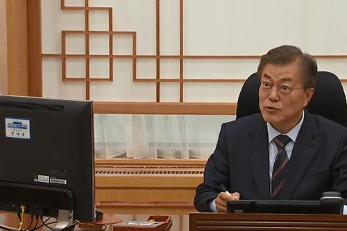 文在寅:东盟的支持将成为韩半岛和平进程的坚强力量