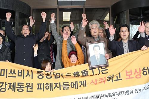 元徴用工判決で 三菱重工の韓国資産差し押さえを申し立て