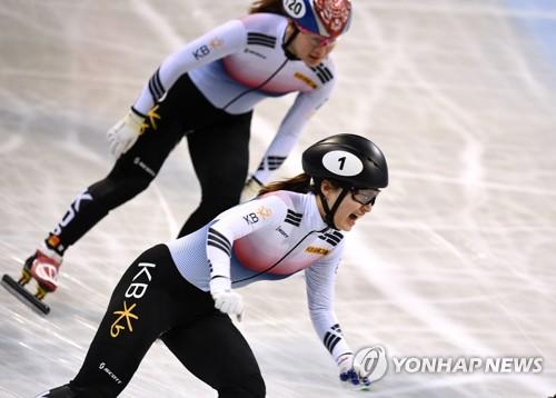 Three S. Koreans Win Gold at Short Track World Championships